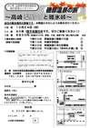 週刊山田ニュース91_ページ_2.jpg