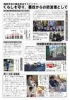 週刊山田ニュース139_02.jpg