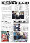 週刊山田ニュース140_02.jpg