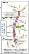 外環の2練馬区間あり方複数案.jpg