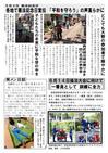 週刊山田ニュース154_02.jpg