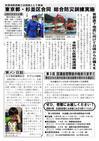 週刊山田ニュース166_02.jpg