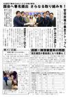 週刊山田ニュース172_02.jpg