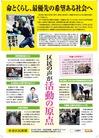 2014山田リーフ裏.jpg