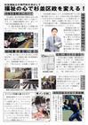 週刊山田ニュース178_02.jpg