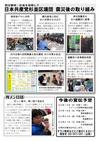 週刊山田ニュース187_02.jpg