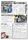 週刊山田ニュース196_02.jpg