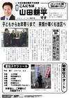 週刊ニュース1.jpg