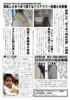 週刊山田ニュース199_02.jpg