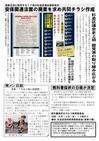 週刊山田ニュース203_02.jpg