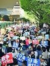 国会デモ強行採決当日.jpg