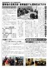 週刊山田ニュース217_02.jpg