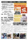 週刊山田ニュース222_02.jpg
