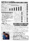 週刊山田ニュース223_02.jpg