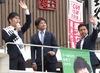 荻窪駅での街頭演説山添.jpg