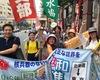 2016国民平和大行進杉並.jpg