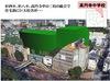 高円寺中将来図.jpg