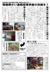 週刊山田ニュース249_02.jpg