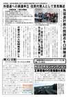 週刊山田ニュース257_ページ_2.jpg