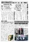 週刊山田ニュース260_ページ_2.jpg