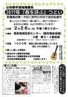 週刊山田ニュース262_ページ_2.jpg