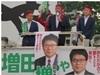 都知事選挙増田氏応援.jpg