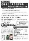 週刊山田ニュース270_ページ_2.jpg