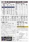 週刊山田ニュース273_02.jpg