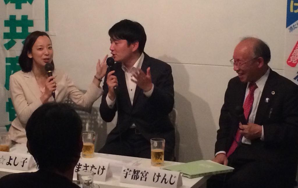 http://yamadakohei.jp/blog_upfile/%E3%81%BE%E3%81%95%E3%81%9F%E3%81%91%E3%82%A4%E3%83%99%E3%83%B3%E3%83%88%EF%BC%91.jpg
