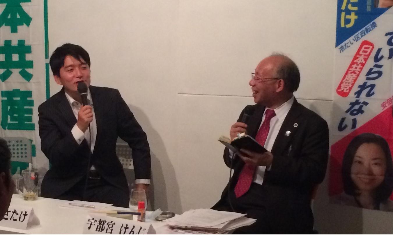 http://yamadakohei.jp/blog_upfile/%E3%81%BE%E3%81%95%E3%81%9F%E3%81%91%E3%82%A4%E3%83%99%E3%83%B3%E3%83%88%EF%BC%93.jpg