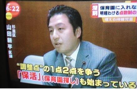 http://yamadakohei.jp/blog_upfile/%E3%83%A1%E3%83%87%E3%82%A3%E3%82%A2%E3%81%AB%E7%99%BB%E5%A0%B4.jpg