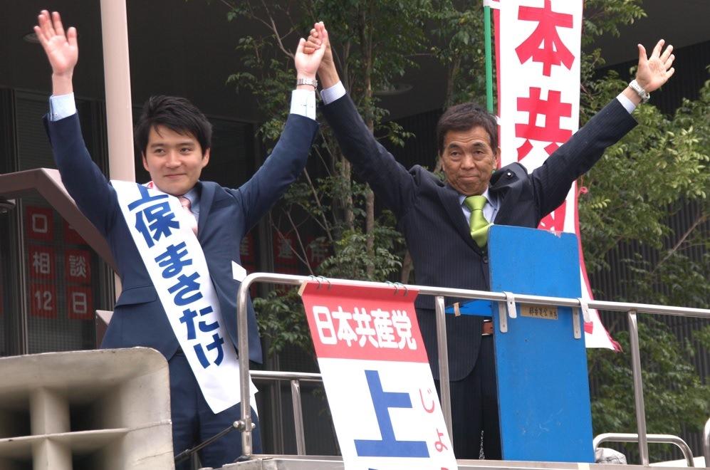http://yamadakohei.jp/blog_upfile/%E4%B8%8A%E4%BF%9D%E8%A1%97%E9%A0%AD%E6%BC%94%E8%AA%AC%E5%86%99%E7%9C%9F.jpg