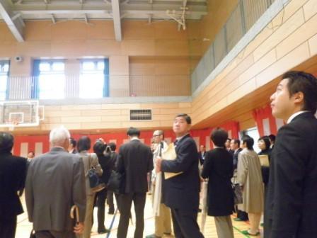 http://yamadakohei.jp/blog_upfile/%E4%BA%95%E8%8D%89%E4%B8%AD%E8%90%BD%E6%88%90%E5%BC%8F.JPG