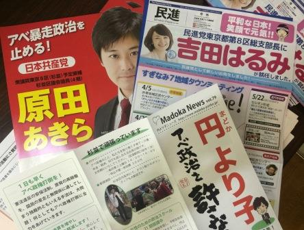 http://yamadakohei.jp/blog_upfile/%E5%86%86%E5%8D%93%E4%BC%9A%E8%AD%B0%E4%BA%8C%E5%9B%9E%E7%9B%AE%EF%BC%92.jpg