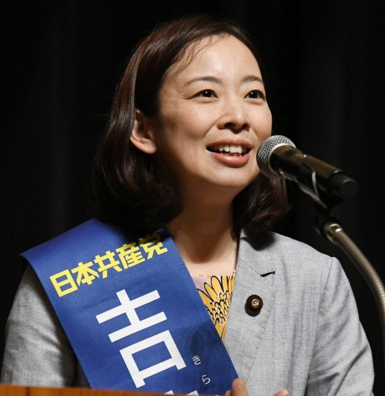 http://yamadakohei.jp/blog_upfile/%E5%90%89%E8%89%AF%E5%8F%82%E8%AD%B0%E9%99%A2%E8%AD%B0%E5%93%A12019.jpg