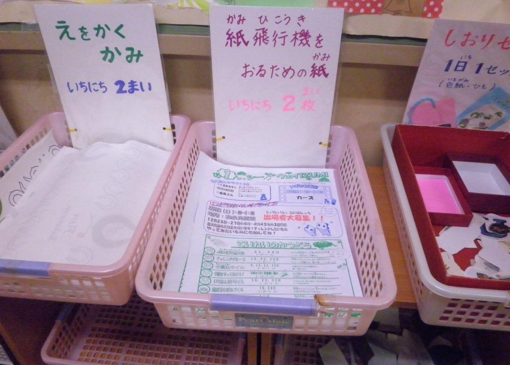 http://yamadakohei.jp/blog_upfile/%E5%92%8C%E6%B3%89%E5%85%90%E7%AB%A5%E9%A4%A8%EF%BC%93.jpg