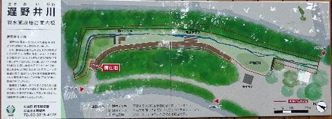 http://yamadakohei.jp/blog_upfile/%E5%96%84%E7%A6%8F%E5%AF%BA%E8%A6%AA%E6%B0%B4%E6%96%BD%E8%A8%AD.jpg