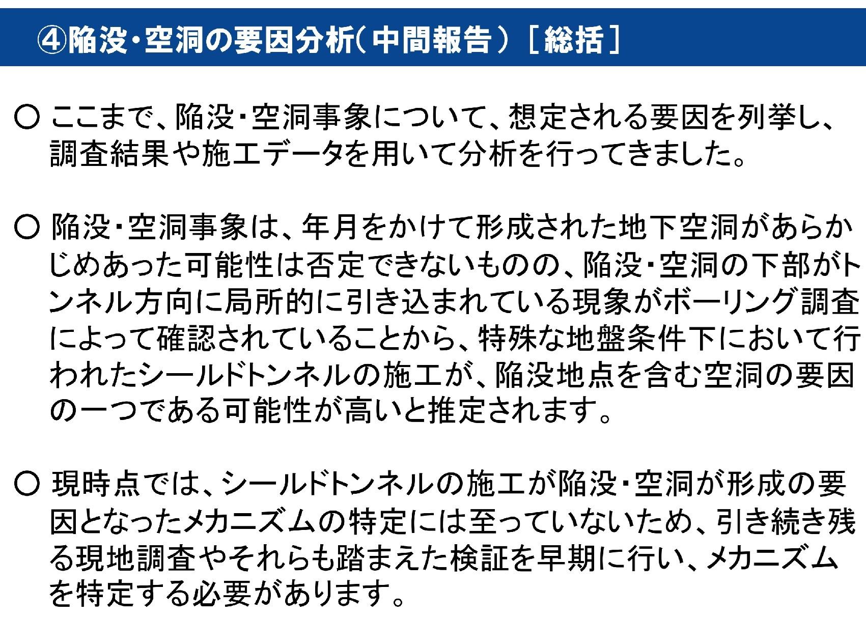 http://yamadakohei.jp/blog_upfile/%E5%A4%96%E7%92%B0%E5%9C%B0%E4%B8%AD%E9%99%A5%E6%B2%A1%E4%B8%AD%E9%96%93%E5%A0%B1%E5%91%8A2.jpg