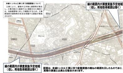 http://yamadakohei.jp/blog_upfile/%E5%A4%96%E7%92%B0%E5%AE%B6%E5%B1%8B%E8%AA%BF%E6%9F%BB.jpg