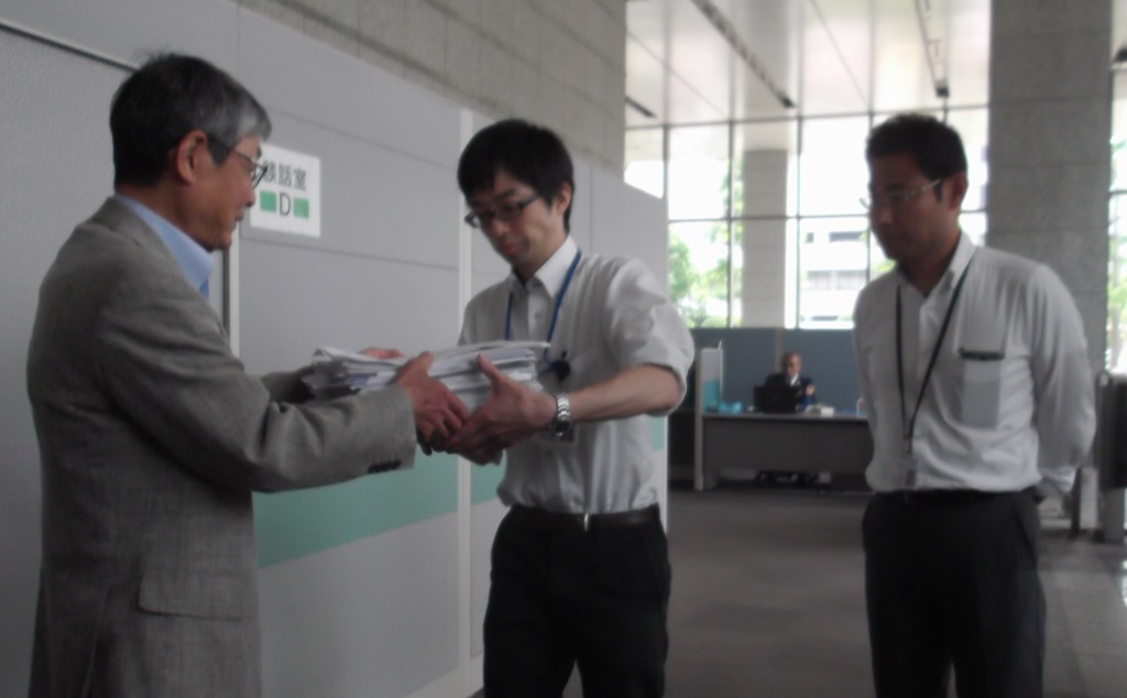 http://yamadakohei.jp/blog_upfile/%E5%A4%96%E7%92%B0%E7%95%B0%E8%AD%B0%E7%94%B3%E3%81%97%E7%AB%8B%E3%81%A6%EF%BC%92.jpg