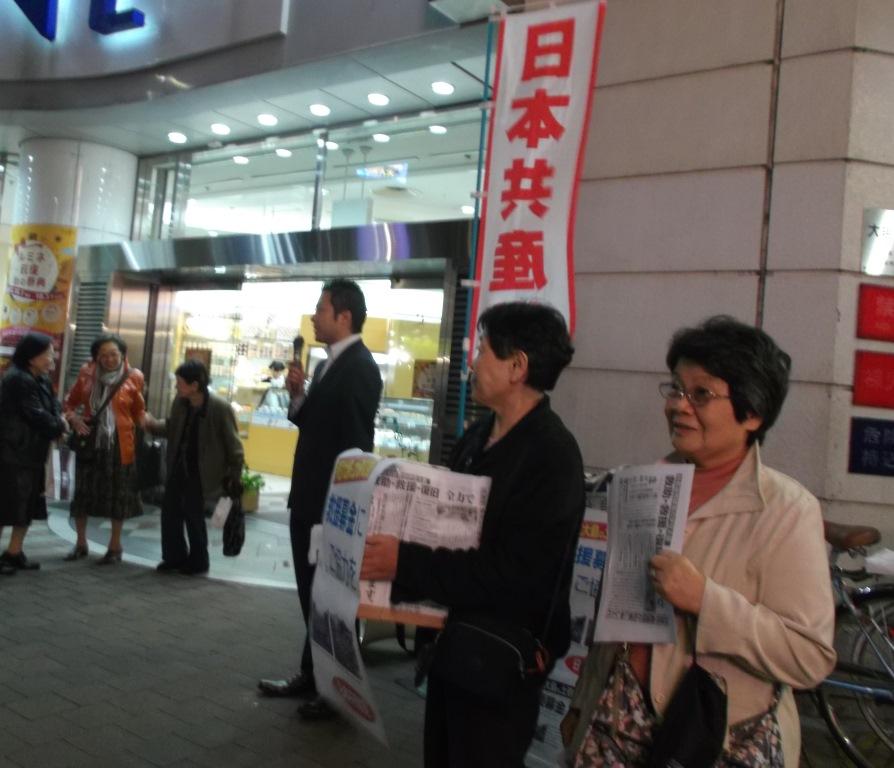 http://yamadakohei.jp/blog_upfile/%E5%A4%A7%E5%B3%B6%E6%95%91%E6%8F%B4%E5%8B%9F%E9%87%91.jpg