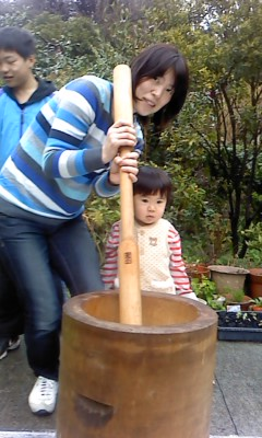 http://yamadakohei.jp/blog_upfile/%E5%A4%A7%E5%B3%B6%E9%A4%85%E3%81%A4%E3%81%8D%E5%86%99%E7%9C%9F.JPG