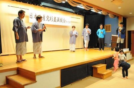 http://yamadakohei.jp/blog_upfile/%E5%BE%8C%E6%8F%B4%E4%BC%9A%E3%83%90%E3%82%B9%E6%97%85%E8%A1%8C%EF%BC%94.jpg