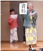 http://yamadakohei.jp/blog_upfile/%E5%BE%8C%E6%8F%B4%E4%BC%9A%E6%97%85%E8%A1%8C%EF%BC%93.jpg
