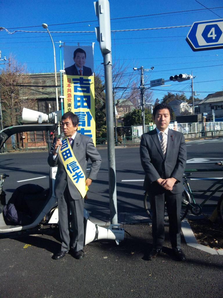 http://yamadakohei.jp/blog_upfile/%E6%96%B0%E5%B9%B4%E6%8C%A8%E6%8B%B6%E5%86%99%E7%9C%9F.jpg