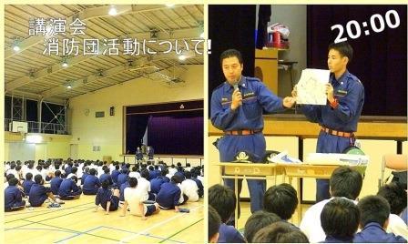 http://yamadakohei.jp/blog_upfile/%E6%9D%89%E4%B8%A6%E5%B7%A5%E6%A5%AD%E9%AB%98%E6%A0%A1%E9%98%B2%E7%81%BD%E8%AC%9B%E5%92%8C.jpg