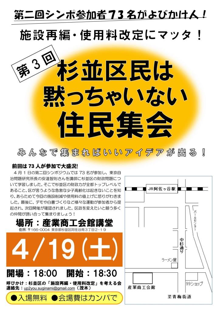 http://yamadakohei.jp/blog_upfile/%E7%AC%AC%E4%B8%89%E5%9B%9E%E3%82%B7%E3%83%B3%E3%83%9D%E3%82%B8%E3%82%A6%E3%83%A0%E3%83%81%E3%83%A9%E3%82%B7.jpg