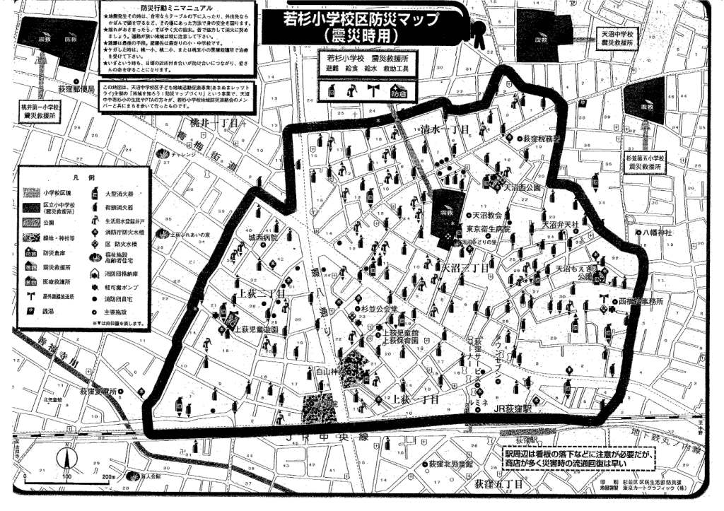 http://yamadakohei.jp/blog_upfile/%E8%8B%A5%E6%9D%89%E5%B0%8F%E5%AD%A6%E6%A0%A1%E5%8C%BA%E9%98%B2%E7%81%BD%E3%83%9E%E3%83%83%E3%83%97.jpg