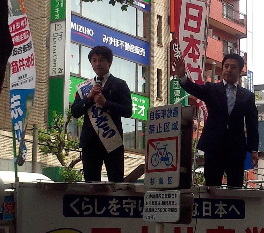 http://yamadakohei.jp/blog_upfile/%E8%8D%BB%E7%AA%AA%E3%82%BF%E3%82%A6%E3%83%B3%E3%82%BB%E3%83%96%E3%83%B32016.jpg