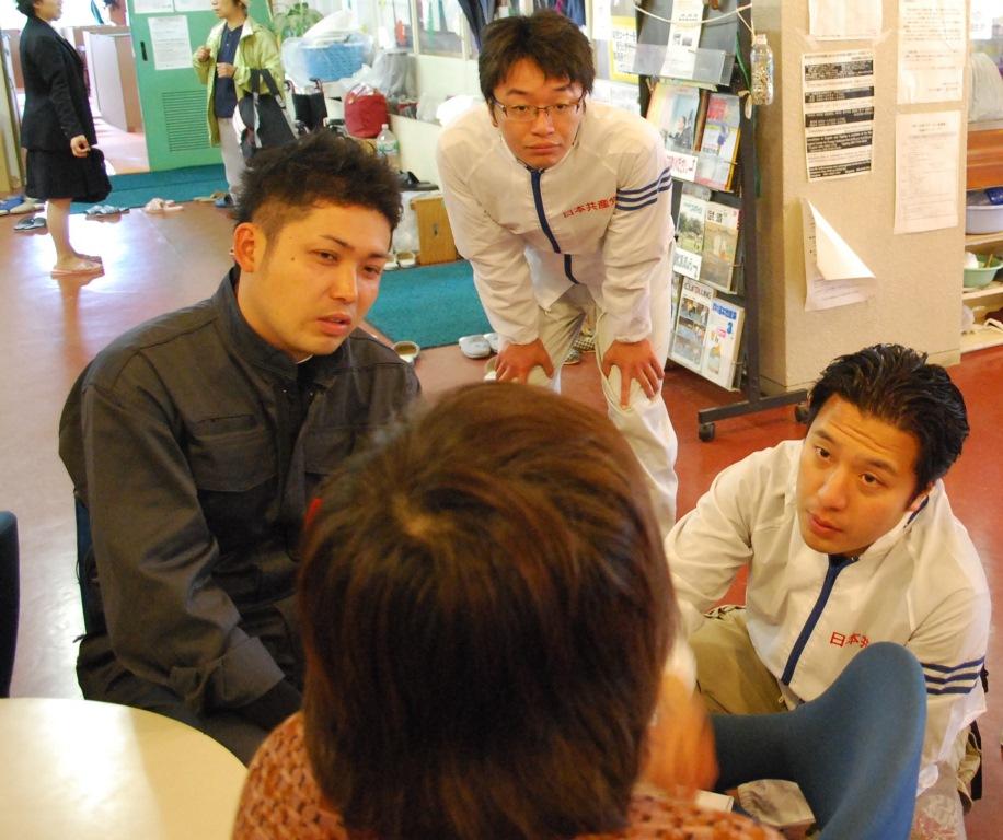 http://yamadakohei.jp/blog_upfile/%E8%A2%AB%E7%81%BD%E5%9C%B0%E6%94%AF%E6%8F%B4%EF%BC%91.jpg